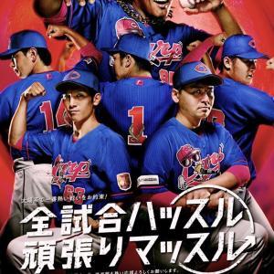 7月20日対巨人戦4-2☆バティスタ2ラン×2♪