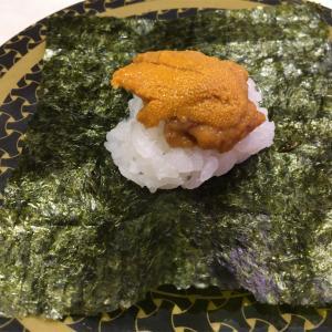Pontaポイントで回転寿司食べてきた