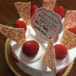 親の誕生日を祝いしてきました。
