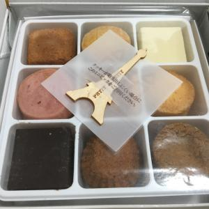 可愛いアンリ・シャルパンティエのクッキープティ・タ・プティ Sボックス