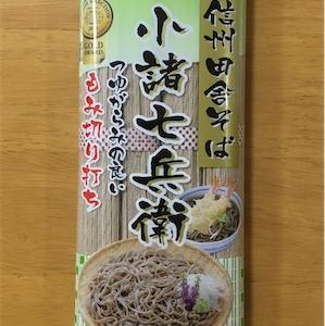 マツコの世界でも紹介された手軽に買える乾麺蕎麦