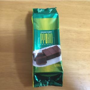 【カルディ】ポロショコラをレンチンして食べてみた