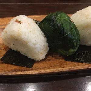 炊きたてご飯&cafe Rizo【神戸市須磨区】