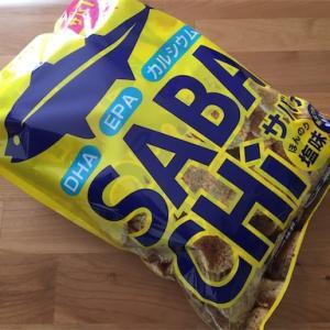 SABACHiサバチー食べてみました。