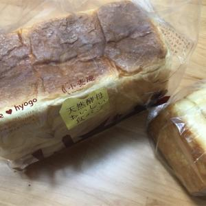 パン工房小麦庵のおいしい食パン