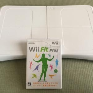 お家時間を楽しく過ごすために今さらですが、Wiiフィットプラス買いました。