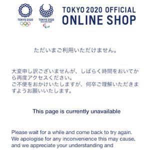 東京オリンピック2020お家で観戦中