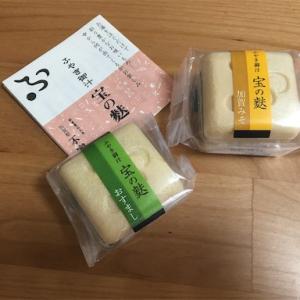 加賀麩不室屋のふやき御汁宝の麩を食べました?飲みました?
