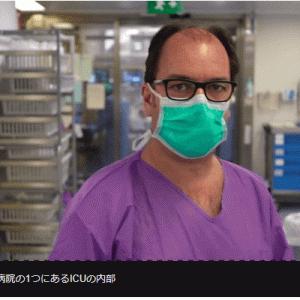 コロナウイルス ヨーロッパ 進む医療崩壊 2020/4/4 BBC NEWS