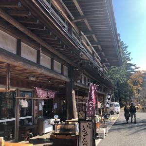 三峰神社 奥宮は12:30に登ります