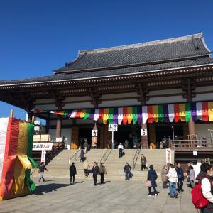 古来から神社仏閣の力を利用していました。