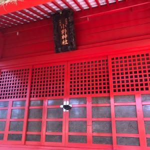 外出自粛で神社参拝も減っているようです。そんな時は動画でバーチャル参拝をしましょう。小野神社