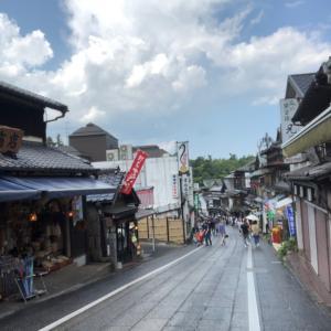 成田山新勝寺に参拝。ランチは甘太郎焼き