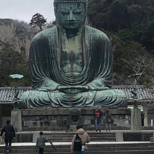 """""""1年前のブログ(神社仏閣ソムリエとして、今やるべき事をお不動さんに聞いてきました。)"""""""