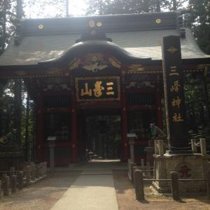 本来の自分にかえれる場所。三峰神社