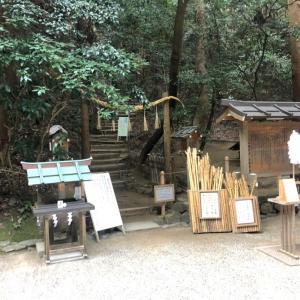 大神神社(奈良)生命力をUPするなら山岳信仰の神社に行きましょう