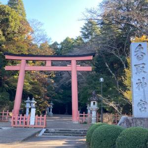 銚子に向かう途中で香取神宮に行き先が変更になり急遽参拝に。