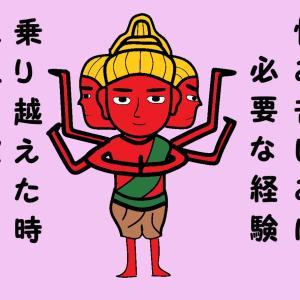 阿修羅像は青年期の葛藤を表しています