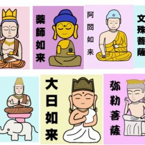 仏様のイラスト➕仏様からのメッセージはじめました。
