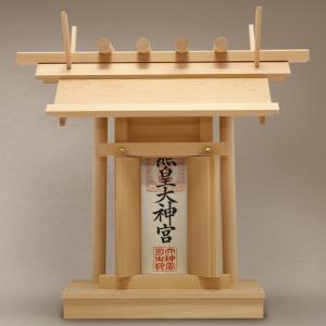 目指せ神社検定3級(20)。神棚の祀り方