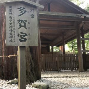 私が感じた日本最強のパワーの神社は?
