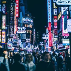東京へ戻りたい