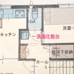【トイレ】タンク付きトイレを選んだ理由はコスト削減!差額は10万円以上?!