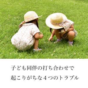 【打ち合わせ】子ども同伴の打ち合わせで直面した4つのトラブル