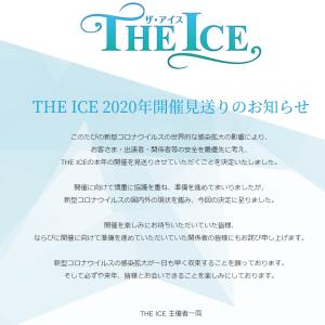 THE ICE 2020 開催見送りに