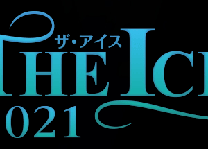 THEICE2021 無事終わりました。