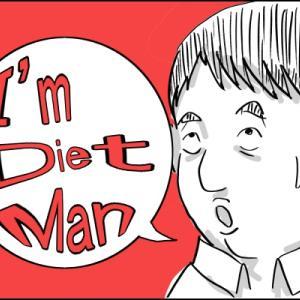 30日毎日サラダを食べる生活。25