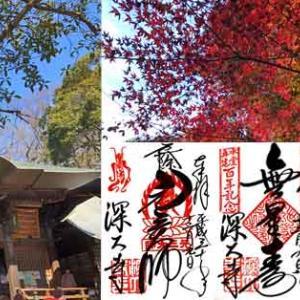 深大寺(天然理心流奉納額)|調布市の新選組ゆかりの地・観光スポット
