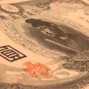 3次100円(ろ号)