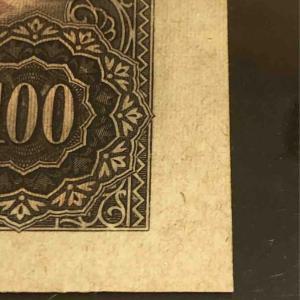紙幣のグレード