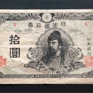 ろ号10円
