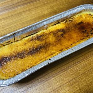 みれい菓(みれいか)札幌カタラーナ