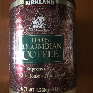 コストコのコロンビアコーヒーは大容量でコスパ高!アイスコーヒーにおすすめ