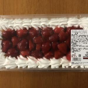 コストコ ストロベリースコップケーキのカロリーは?豪快に食べるのがおすすめ!
