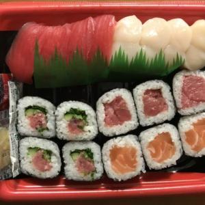 コストコの寿司はまずい!?まぐろ3種とほたて寿司食べてみた!