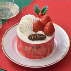 当日買えるクリスマスケーキ2021シャトレーゼ・コージーコーナー・不二家まとめ