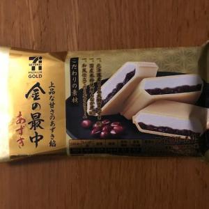 セブンの金の最中アイスはもはや高級和菓子!食べた感想を正直レビュー