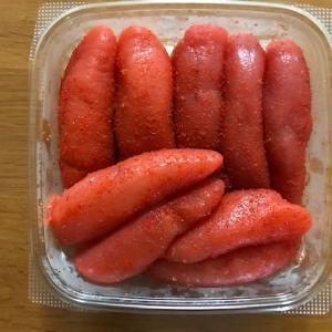 コストコの辛子明太子(切子込)は量も味も大満足!冷凍もできて便利!