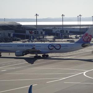 ようやく動いている所を撮れたチャイナエアラインのA330-300の設立60周年記念ロゴ機