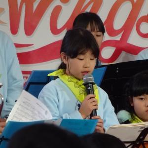 セントレア・ミュージック・ウィングス吹奏楽の日~常滑市ジュニア吹奏楽団演奏続き編