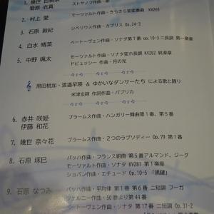 ホープフル・ピアノリサイタル~きらきら星変奏曲他編