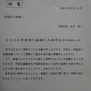 榊原利修さんと常滑市ジュニア吹奏楽団