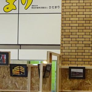 半田市立博物館に展示中の亀崎西組花王車観覧