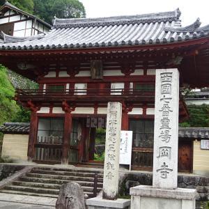 岡寺・壷阪寺旅行~岡寺(本堂他)編