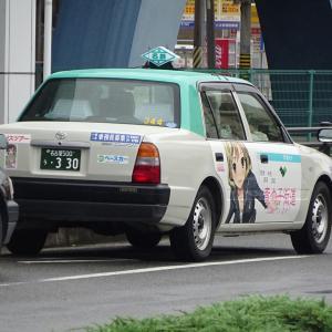 サンシャインサカエの観覧車が名古屋おもてなし武将隊仕様に