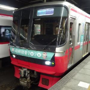 名鉄3300系「国勢調査2020ラッピングトレイン」乗車